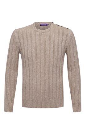 Мужской кашемировый свитер RALPH LAUREN бежевого цвета, арт. 790799276 | Фото 1