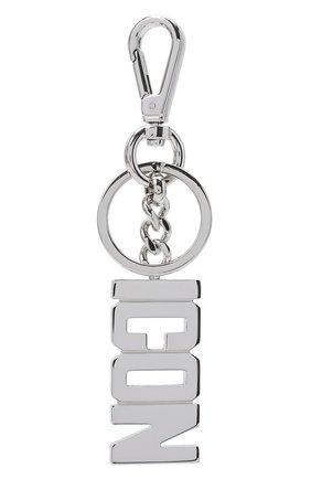 Мужской брелок DSQUARED2 серебряного цвета, арт. KRM0014/37200001 | Фото 1