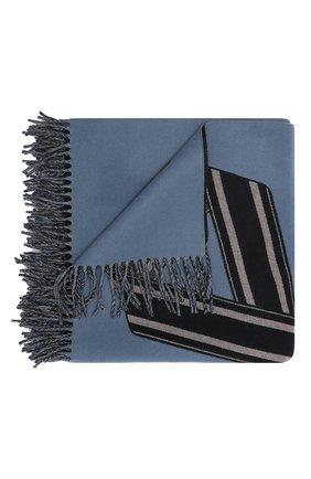 Мужского шерстяной плед BRIONI голубого цвета, арт. 02FD00/09AK6 | Фото 1