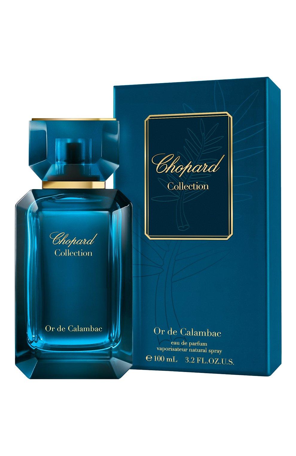 Мужской парфюмерная вода or de calambac CHOPARD бесцветного цвета, арт. 7640177367501 | Фото 1