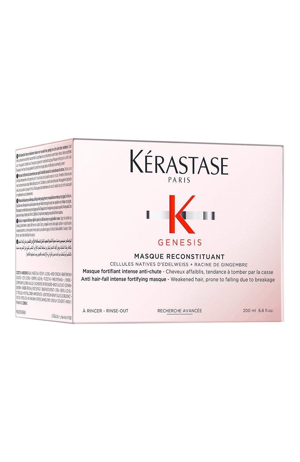 Укрепляющая маска для ослабленных и склонных к выпадению волос KERASTASE бесцветного цвета, арт. 3474636857937   Фото 2