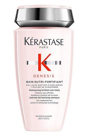 Укрепляющий шампунь-ванна для сухих ослабленных и склонных к выпадению волос KERASTASE бесцветного цвета, арт. 3474636858033 | Фото 1