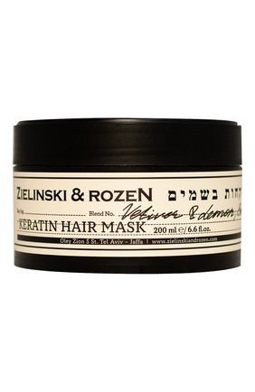 Кератиновая маска для волос Vetiver & Lemon, Bergamot | Фото №1