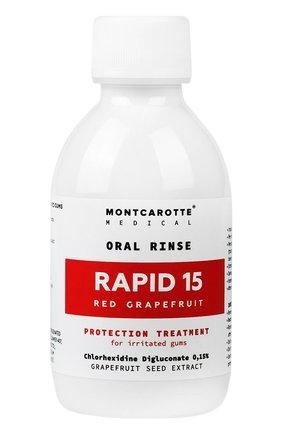 Ополаскиватель для полости рта rapid 15 red grapefruit MONTCAROTTE бесцветного цвета, арт. MCM0215 | Фото 1
