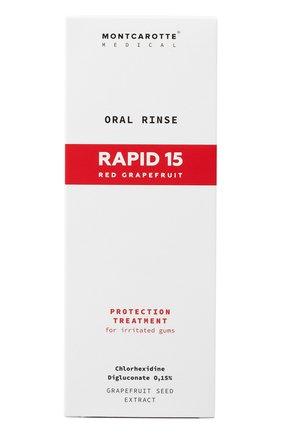 Ополаскиватель для полости рта rapid 15 red grapefruit MONTCAROTTE бесцветного цвета, арт. MCM0215 | Фото 2