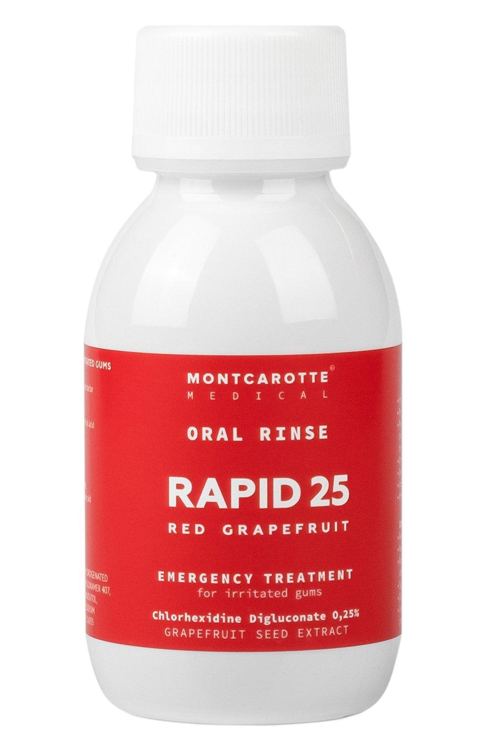 Ополаскиватель для полости рта rapid 25 red grapefruit MONTCAROTTE бесцветного цвета, арт. MCM0325   Фото 1