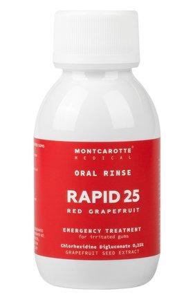 Ополаскиватель для полости рта rapid 25 red grapefruit MONTCAROTTE бесцветного цвета, арт. MCM0325 | Фото 1