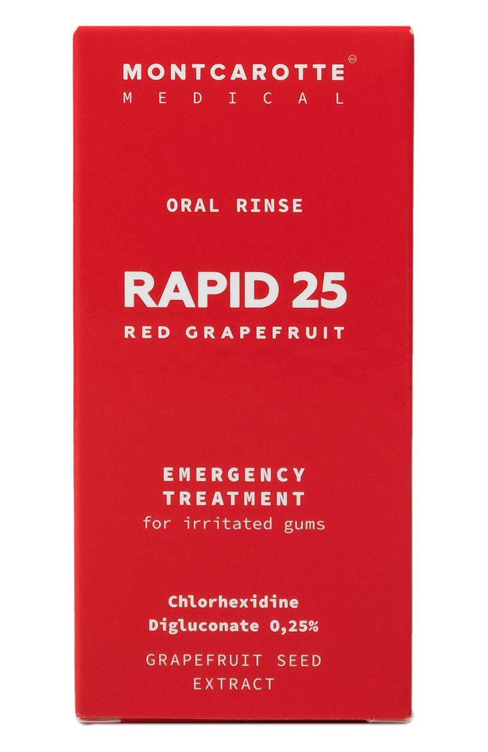 Ополаскиватель для полости рта rapid 25 red grapefruit MONTCAROTTE бесцветного цвета, арт. MCM0325   Фото 2