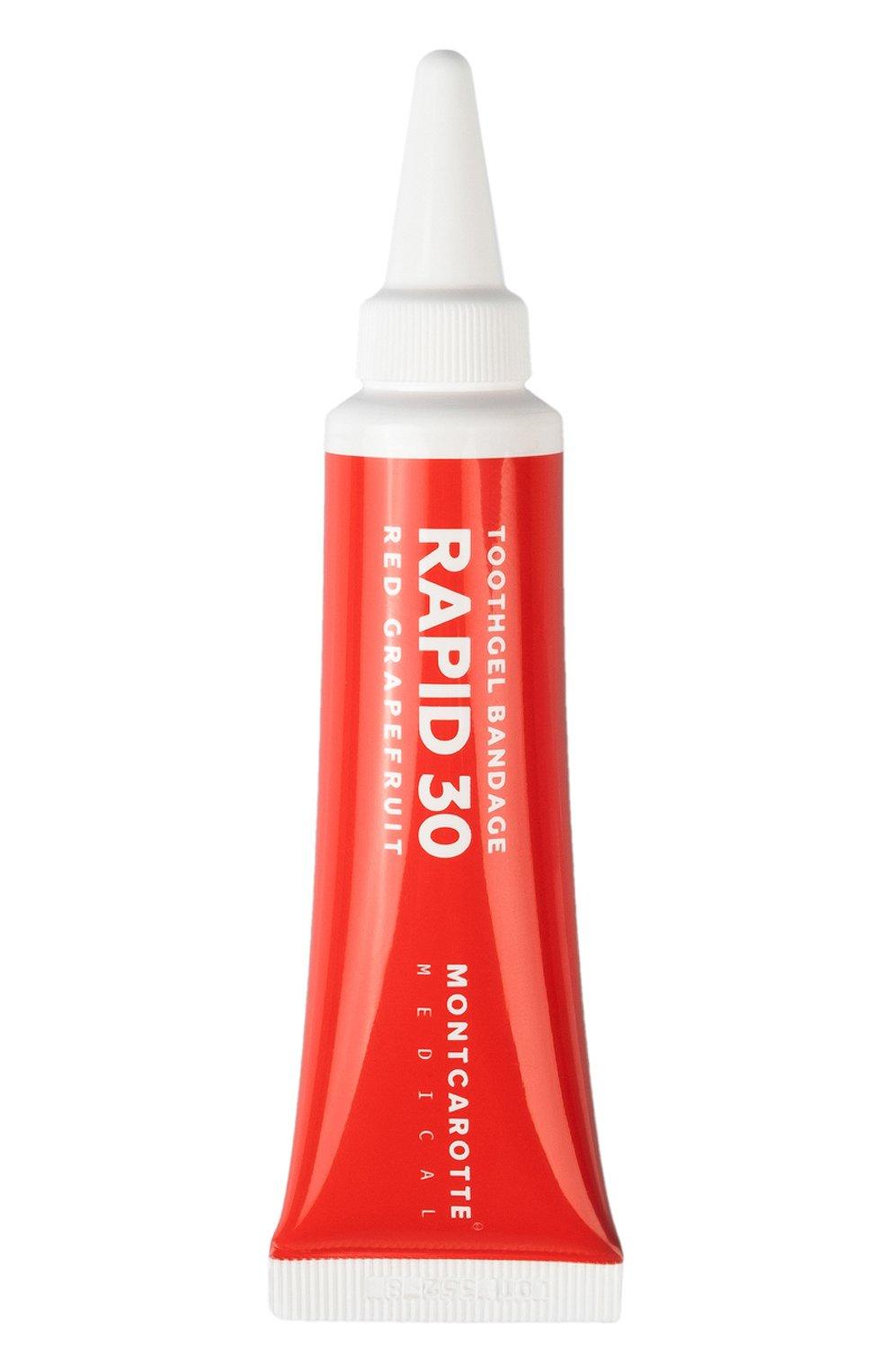 Зубной гель-бандаж для полости рта rapid 30 red grapefruit MONTCAROTTE бесцветного цвета, арт. MCM0430   Фото 1