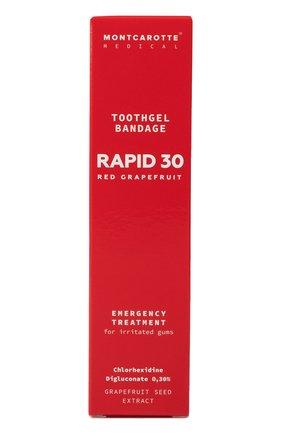 Зубной гель-бандаж для полости рта rapid 30 red grapefruit MONTCAROTTE бесцветного цвета, арт. MCM0430 | Фото 2
