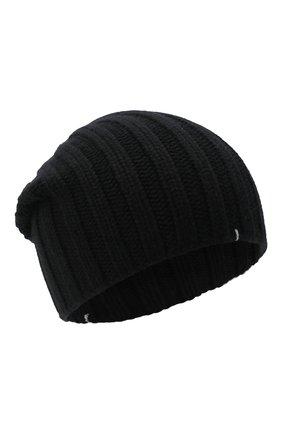 Мужская кашемировая шапка FIORONI черного цвета, арт. MK10I1042 | Фото 1