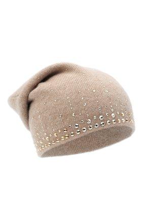 Женский кашемировая шапка WILLIAM SHARP бежевого цвета, арт. HT 19-52 | Фото 1