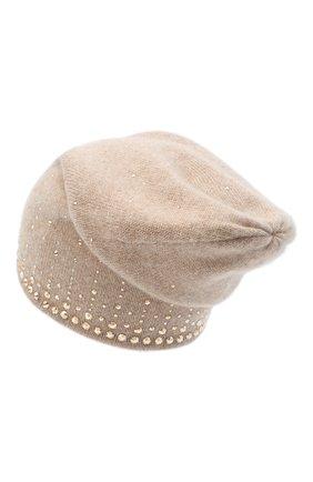 Женский кашемировая шапка WILLIAM SHARP бежевого цвета, арт. HT 19-52 | Фото 2