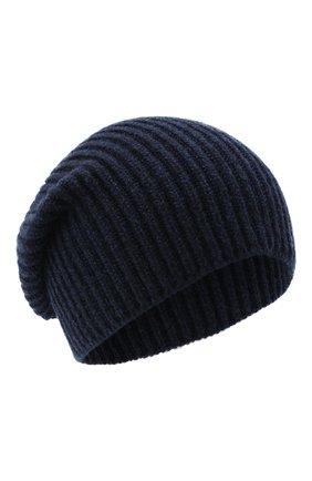 Мужская кашемировая шапка FEDELI темно-синего цвета, арт. 3UI07302 | Фото 1