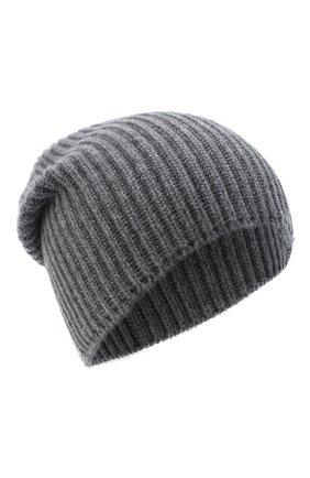 Мужская кашемировая шапка FEDELI серого цвета, арт. 3UI07302 | Фото 1