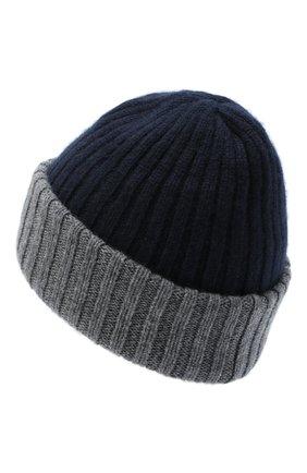 Мужская кашемировая шапка FEDELI темно-синего цвета, арт. 3UI07305 | Фото 2