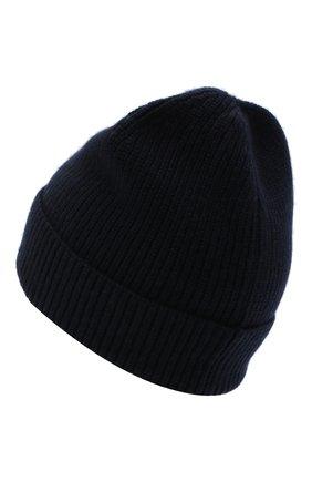 Мужская кашемировая шапка LUCIANO BARBERA темно-синего цвета, арт. 109L82/54125 | Фото 2