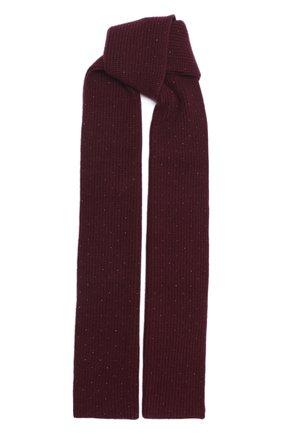 Мужские кашемировый шарф WILLIAM SHARP бордового цвета, арт. A111-1 | Фото 1