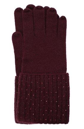 Женские кашемировые перчатки WILLIAM SHARP бордового цвета, арт. A113-1 | Фото 1