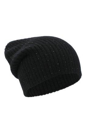 Женская кашемировая шапка WILLIAM SHARP черного цвета, арт. A61-13 | Фото 1