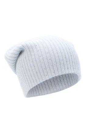 Женский кашемировая шапка WILLIAM SHARP голубого цвета, арт. A61-13 | Фото 1