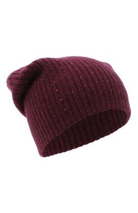 Женская кашемировая шапка WILLIAM SHARP бордового цвета, арт. A61-13 | Фото 1