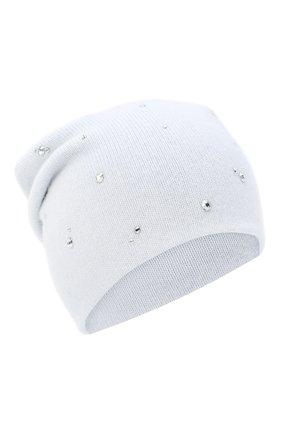 Женский кашемировая шапка WILLIAM SHARP голубого цвета, арт. HT 19-53 | Фото 1