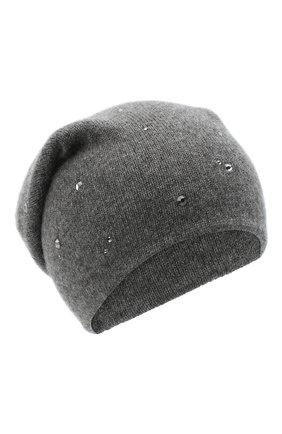 Женский кашемировая шапка WILLIAM SHARP темно-серого цвета, арт. HT 19-53 | Фото 1