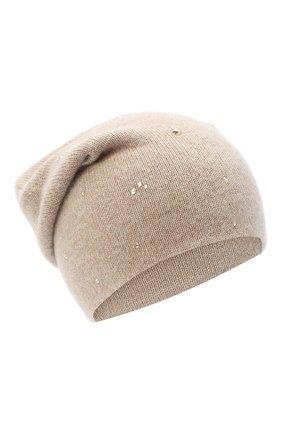Женский кашемировая шапка WILLIAM SHARP бежевого цвета, арт. HT 19-53 | Фото 1