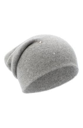 Женский кашемировая шапка WILLIAM SHARP серого цвета, арт. HT 19-53 | Фото 1