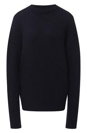 Женский свитер из шерсти и кашемира JIL SANDER темно-синего цвета, арт. JSPR752051-WRY21058   Фото 1