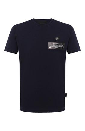 Мужская хлопковая футболка PHILIPP PLEIN синего цвета, арт. F20C MTK4761 PJY002N | Фото 1
