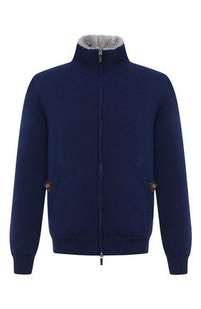 Мужская кашемировая куртка с меховой подкладкой SVEVO синего цвета, арт. 0140SA20/MP01/2 | Фото 1