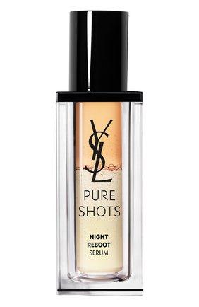 Женская сыворотка pure shots night reboot YSL бесцветного цвета, арт. 3614272353220 | Фото 1