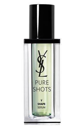 Сыворотка pure shots y-shape YSL бесцветного цвета, арт. 3614272353558   Фото 1
