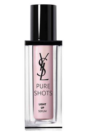 Сыворотка pure shots light up YSL бесцветного цвета, арт. 3614272354036   Фото 1