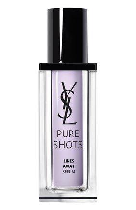 Сыворотка pure shots lines away YSL бесцветного цвета, арт. 3614272354456   Фото 1