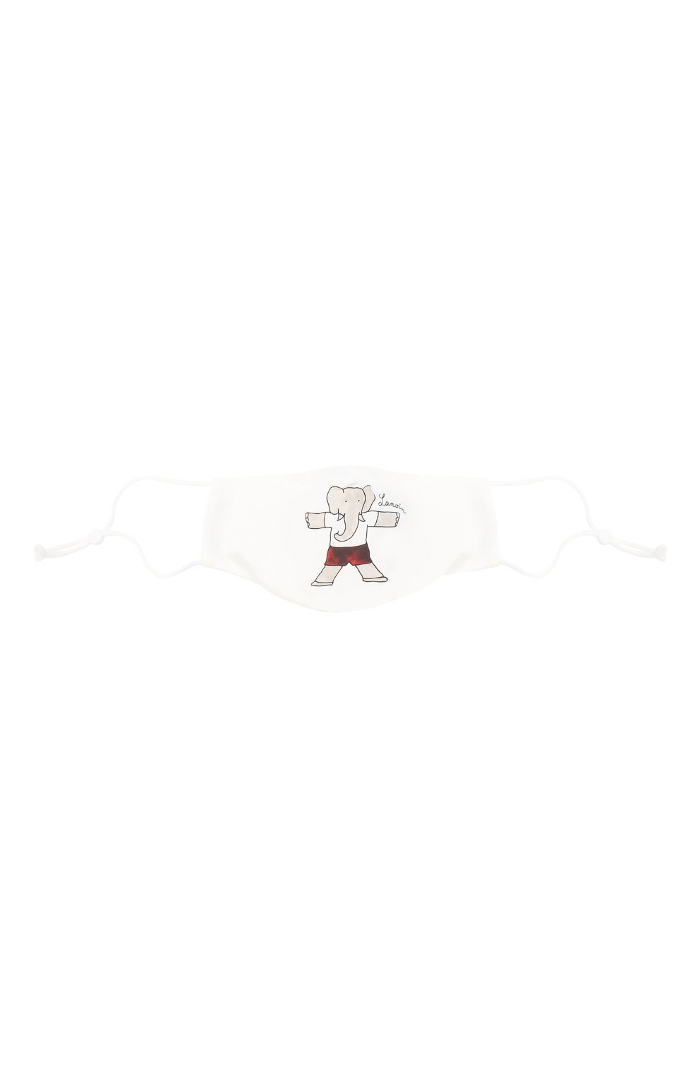 Детского набор из пяти масок для лица LANVIN белого цвета, арт. AW-SI0M00-BGYM-P21 | Фото 4