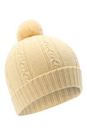 Детского кашемировая шапка с меховым помпоном LORO PIANA бежевого цвета, арт. FAI7330 | Фото 1