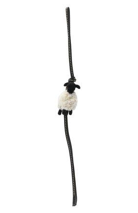 Женский брелок sheep LOEWE кремвого цвета, арт. C621232X25 | Фото 1