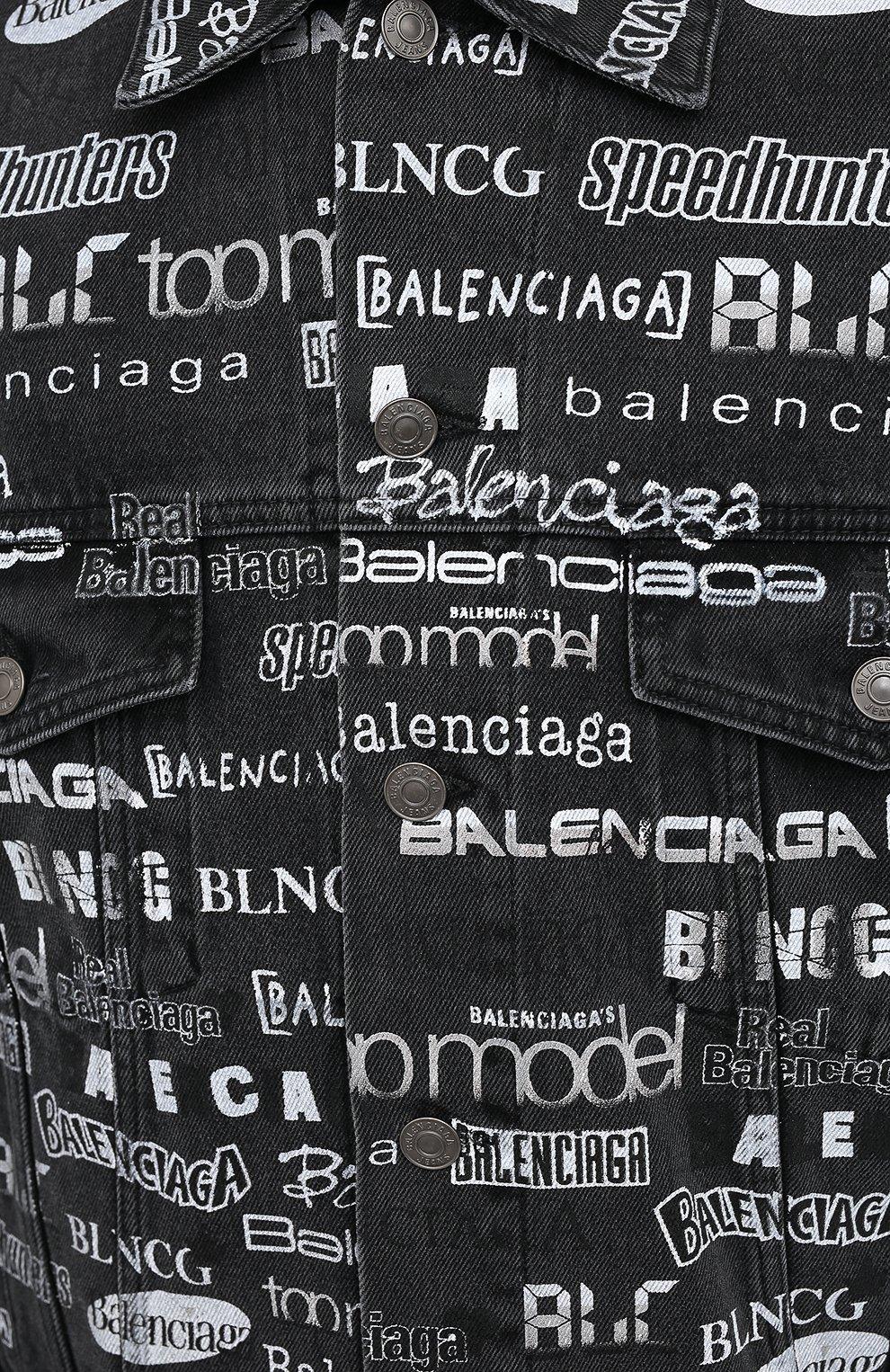 Мужская джинсовая куртка BALENCIAGA серого цвета, арт. 620731/TEW35 | Фото 5