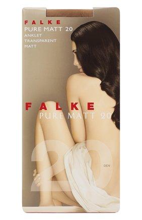 Женские капроновые носки pure matt FALKE бежевого цвета, арт. 41312 | Фото 1