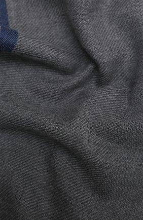 Мужской шарф из шерсти и кашемира CORNELIANI темно-серого цвета, арт. 86B389-0829015/00 | Фото 2