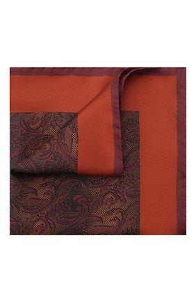 Мужской шелковый платок ERMENEGILDO ZEGNA оранжевого цвета, арт. Z8J04/39A | Фото 1