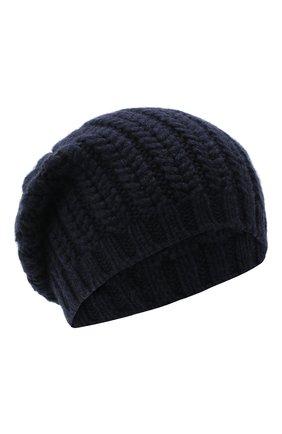 Женский кашемировая шапка WILLIAM SHARP темно-синего цвета, арт. A76-PL-19 | Фото 1