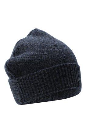 Женская шерстяная шапка MAISON MARGIELA темно-синего цвета, арт. S51TC0036/S17486   Фото 1