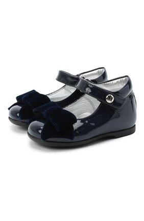 Детские туфли MISSOURI синего цвета, арт. 4394N/18-26   Фото 1