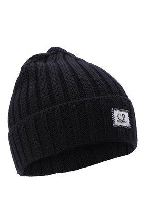 Мужская шерстяная шапка C.P. COMPANY темно-синего цвета, арт. 09CMAC240A-005509A | Фото 1