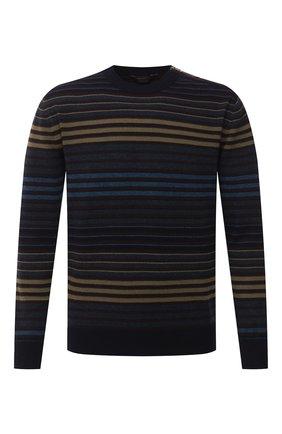 Мужской кашемировый свитер ZEGNA COUTURE разноцветного цвета, арт. CVK65/112 | Фото 1 (Материал внешний: Кашемир, Шерсть; Длина (для топов): Стандартные; Рукава: Длинные; Мужское Кросс-КТ: Свитер-одежда; Принт: С принтом; Стили: Кэжуэл)