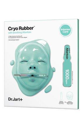 Успокаивающая альгинатная маска для лица с охлаждающим эффектом DR.JART+ бесцветного цвета, арт. 8809642714526 | Фото 1